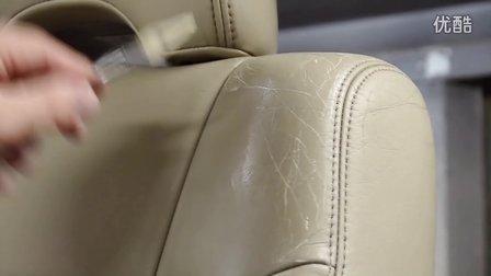 绿云汽车真皮座椅翻新