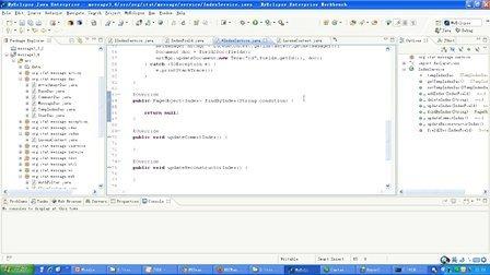 39_lucene在项目中的实现部分Service的功能