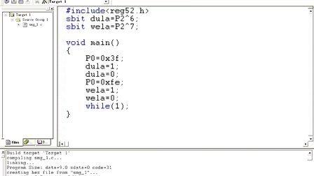004-数码管显示原理及静态显示 云龙电子单片机c语言教程