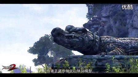 《刀剑2》 还原真实海洋山体 超清[www.jzgbc.cn]
