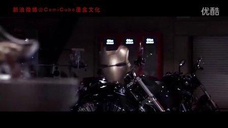 科幻大片《钢铁侠3》主创人员访谈及幕后花絮 -[高科技战甲]