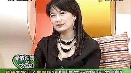 戈伟如自爆用跳蛋达高潮_medium