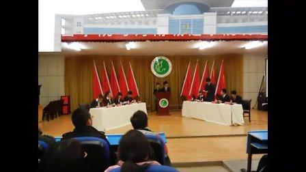 河南城建学院环政系辩论队