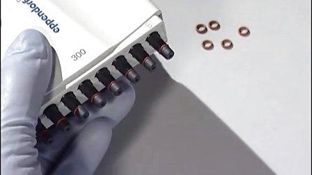 eppendorf移液器使用说明3