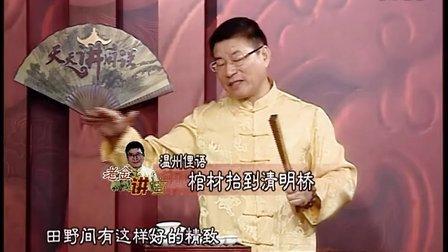 老金讲古 电视剧《温州一家人》中温州俚语 棺材抬到清明桥的意思
