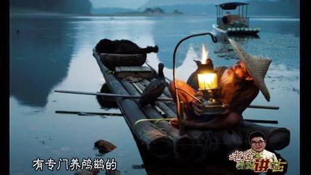 老金讲古 电视剧《温州一家人》中温州俚语 头翘起鸬鹚恁的意思