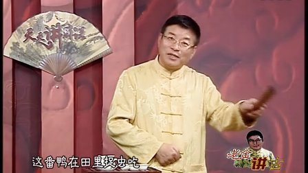 老金讲古 电视剧《温州一家人》中温州俚语 忍一忍 吃不尽