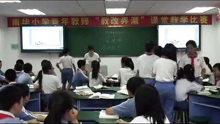 小学六年级语文优质课汤姆索亚历险记余艳莉