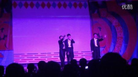 四川师范大学成都学院悠悠球协会第七届社团文化节表演!