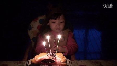 超萌小彤宝的爆笑三周岁生日