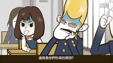 【启萌字幕组】学活!第二季 02