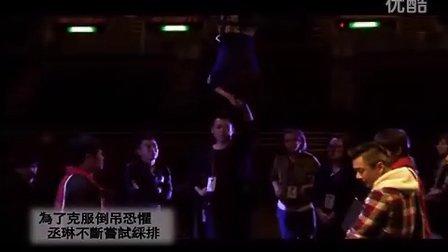 =演唱会抢先看=杨丞琳见证天后勇敢之路影像特辑第一集