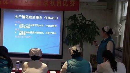 北京瑞京糖尿病医院讲解糖化血红蛋白尿蛋白的检查
