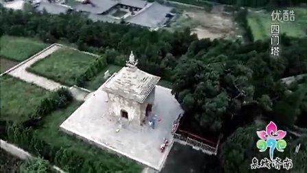 济南城市旅游宣传片