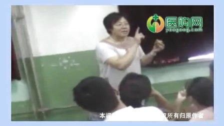 医购网民营医院椎关节内部组织结构