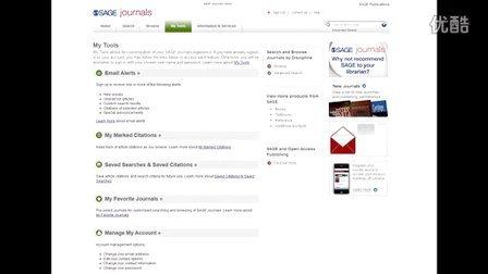 "SAGE Journals平台 5 -- ""我的工具""特色功能"