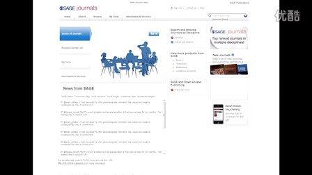 "SAGE Journals A3 -- ""免费国际期刊链接,发邮件给同事""功能演示"