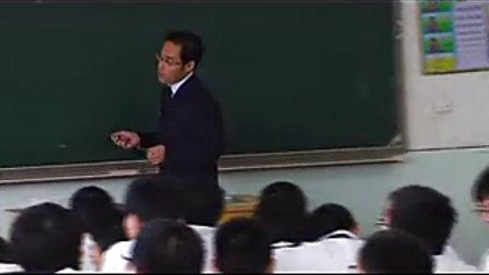 高中数学必修5第三章 3.1基本不等式基本不等式一郭军锋