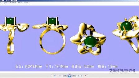 JewelCAD视频教程(入门到精通--进阶篇)案例11:(花包玉戒指)