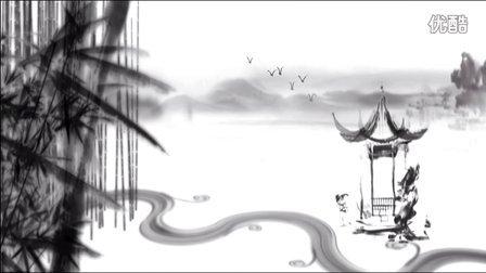 LED262 水墨江南 亭子 竹子 竹林 中国画