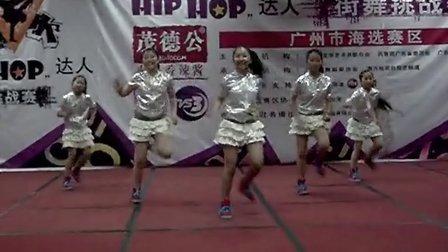 hip-hop达人初赛 dream Team