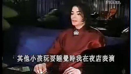 MJ反击片【第一部分】