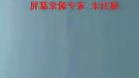 2013.4.19季风老师授课《青花瓷》刻录