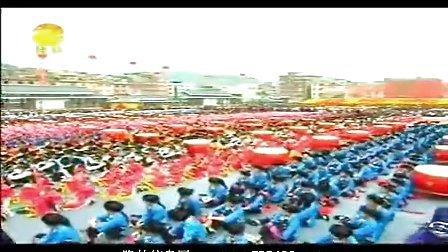隆林各族自治县成立60周年大庆