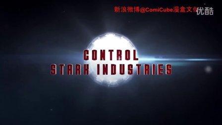 科幻大片《钢铁侠3》官方游戏预告 - 手机及平板电脑版
