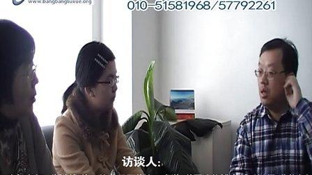 2013年博创留美张旭老师申请结果本科汇总访谈-YE同学