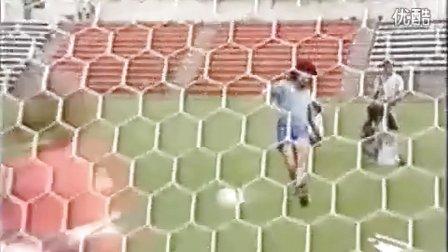 Diego Maradona Training