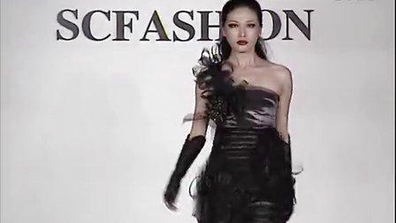 2011卓展流行趋势发布会-SCfashion【哈尔滨】