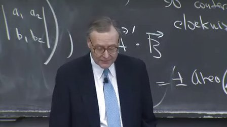 MIT 9.00SC Introduction to Psychology, Fall 2011
