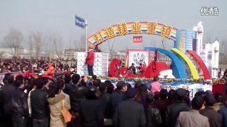 陇县社火片头