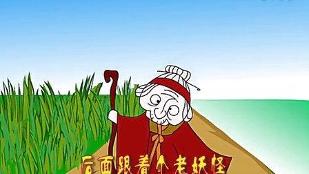 西游记 24首幼儿常听的精美的童谣歌曲