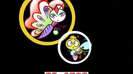 小蝴蝶 24首幼儿常听的精美的童谣歌曲