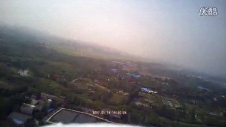 空中看锦城1