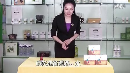 炎帝生物-久泰片产品演示