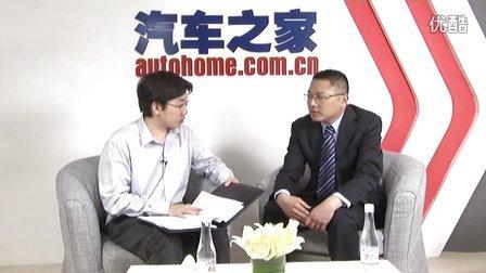 莲花汽车 副总经理  王魏