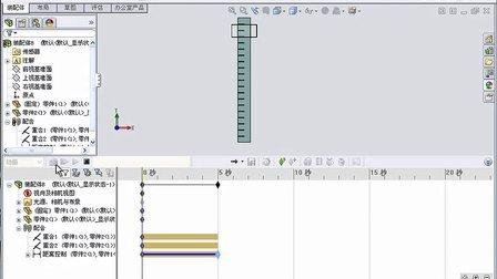 solidworks动画教程(3)利用配合关系实现精确运动