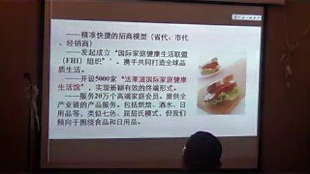 武汉飞马旅聚马会-世界咖啡站2