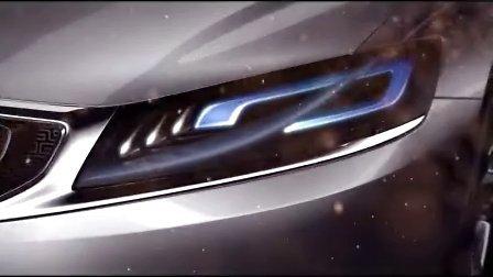 吉利KC概念车宣传视频