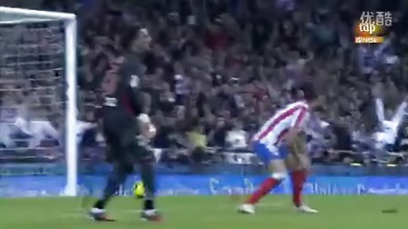 Los goles del Real Madrid en la temporada 2011-201
