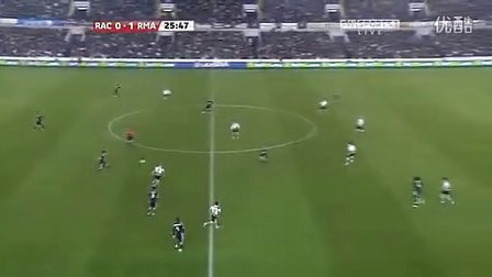 Real Madrid Tic Tac Toc