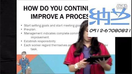 全面质量管理培训