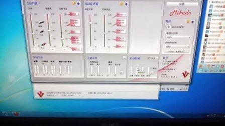 软件篇(上)