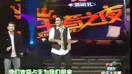 张杰快乐大本营—在线播放—优酷网,视频高清在线观看_8.