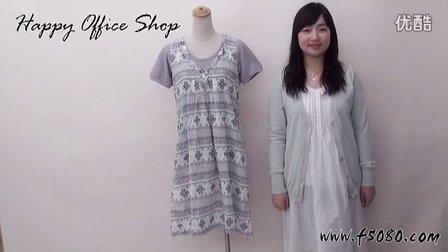 芬理希梦SC女式两件套全棉印花连衣裙