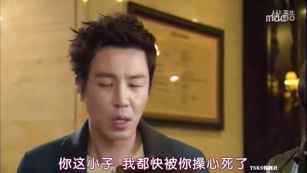 百年的遗产 车华妍部分 032-01