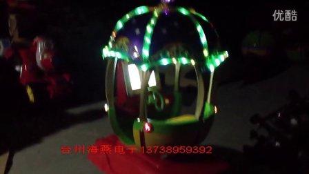 台州海燕电子